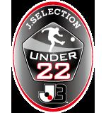 Jリーグ・アンダー22選抜