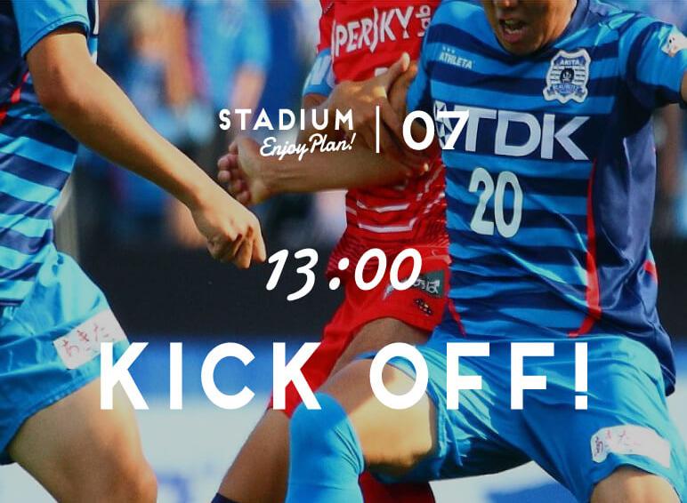 13:00 kickoff
