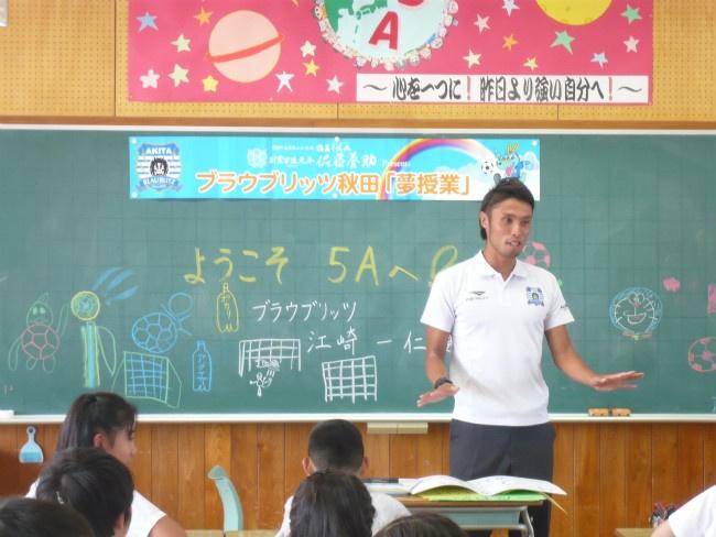 Images of 秋田大学教育文化学部附属小学校Forgot Password
