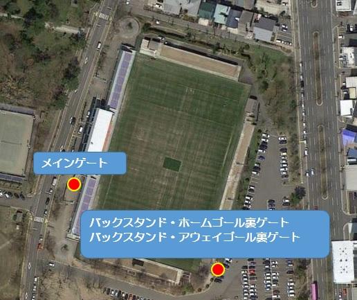 8.2 Jリーグ・アンダー22選抜戦におけるゲート運用の変更について