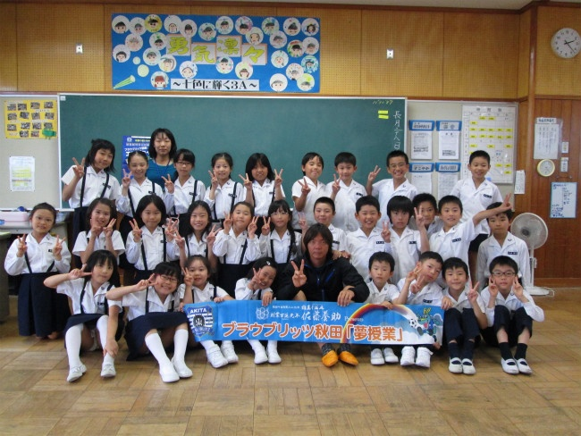 9.28 秋田大学教育文化学部附属小学校で夢授業を行いました