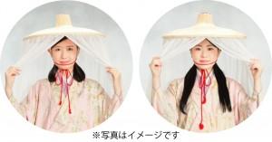 akitakomachi