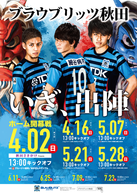 2017poster