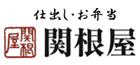 株式会社関根屋