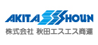 株式会社秋田エスエス商運