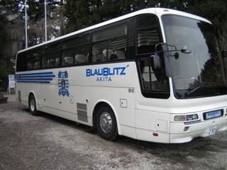 ブラウブリッツ秋田無料バス
